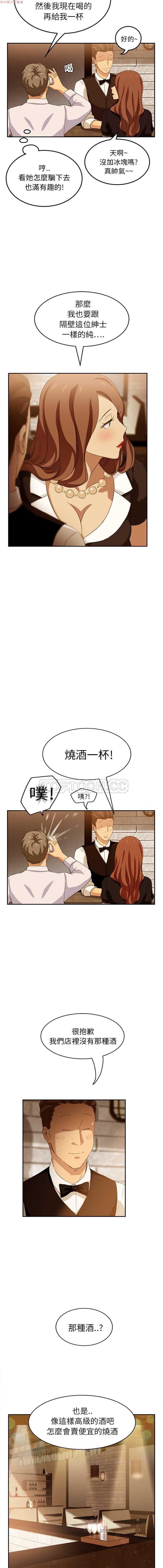继母  Chinese 1-30 429