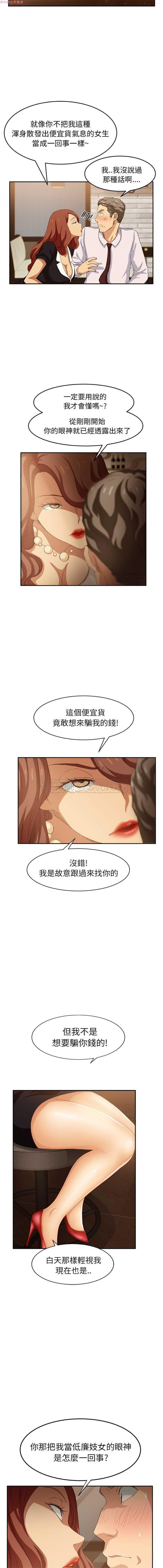 继母  Chinese 1-30 430