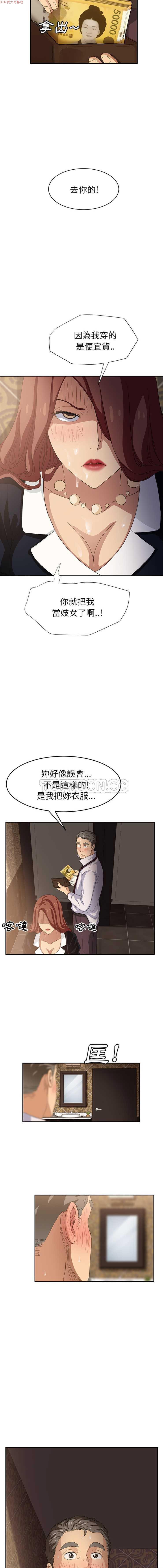 继母  Chinese 1-30 443