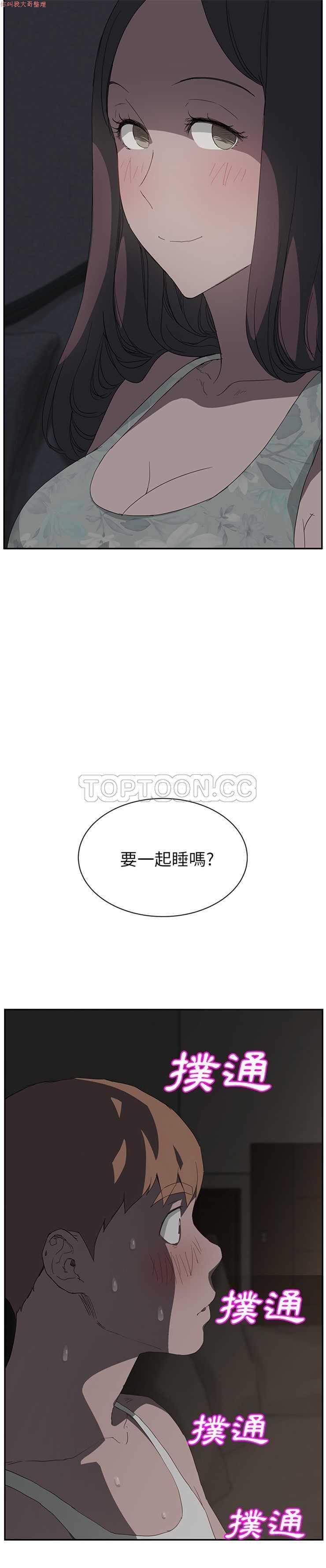 继母  Chinese 1-30 454