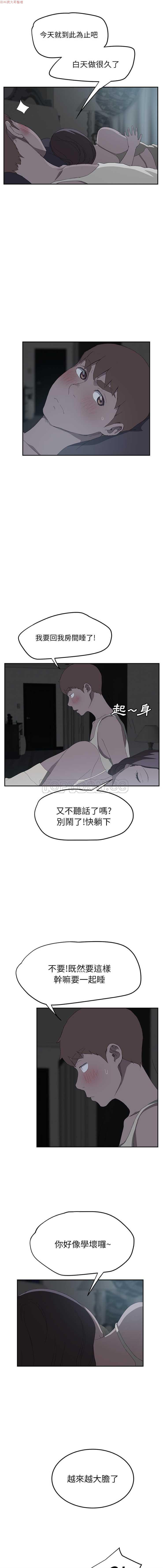 继母  Chinese 1-30 458