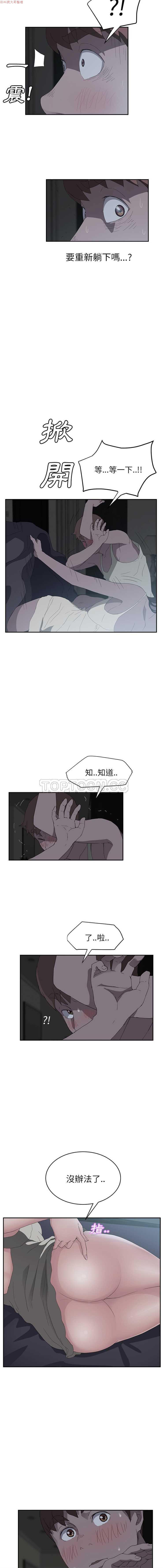 继母  Chinese 1-30 459