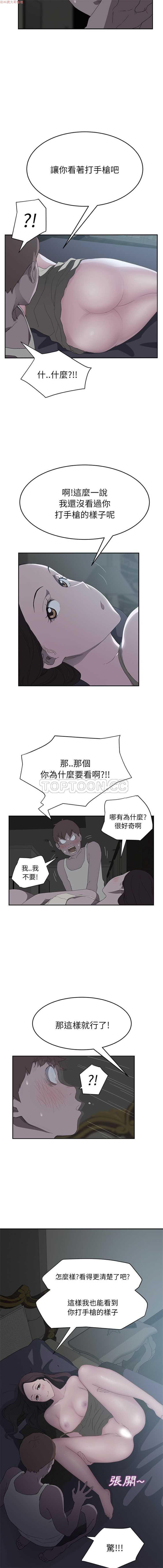继母  Chinese 1-30 460