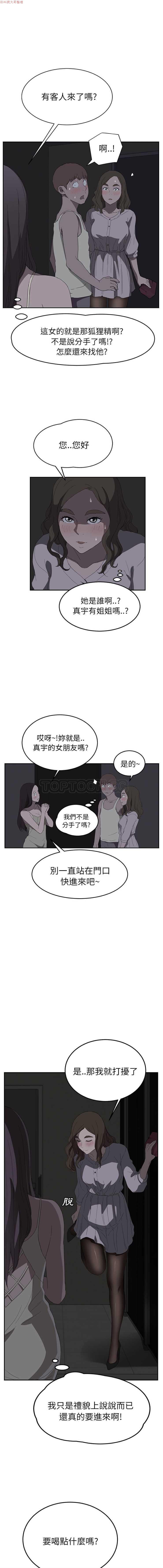 继母  Chinese 1-30 465