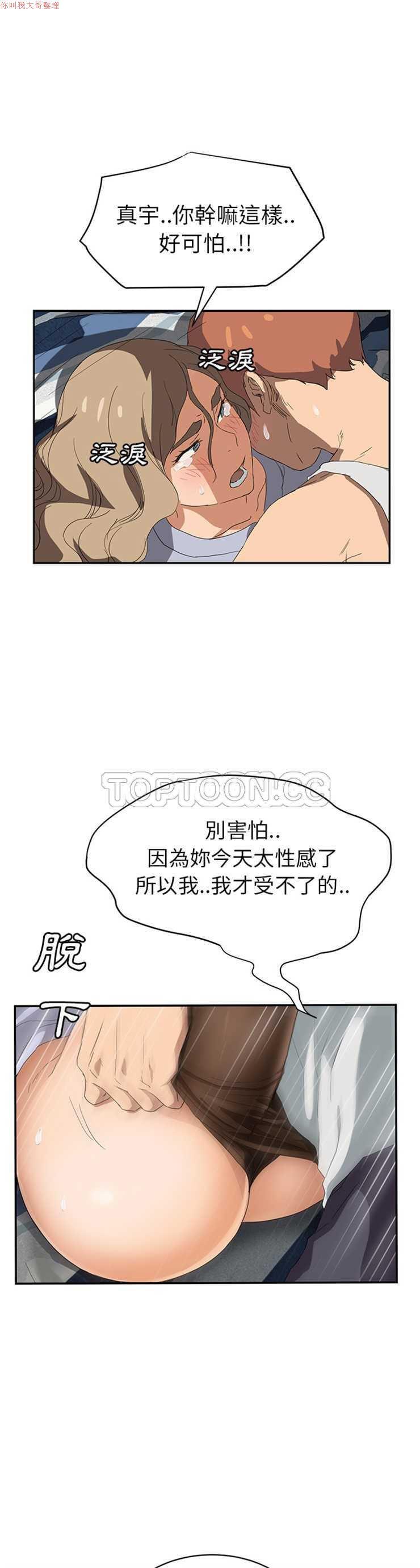 继母  Chinese 1-30 470