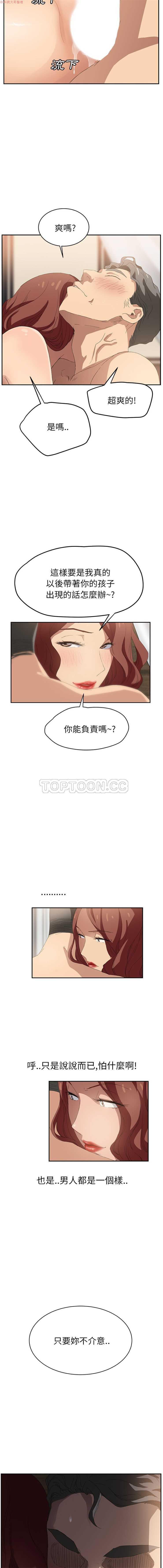 继母  Chinese 1-30 480