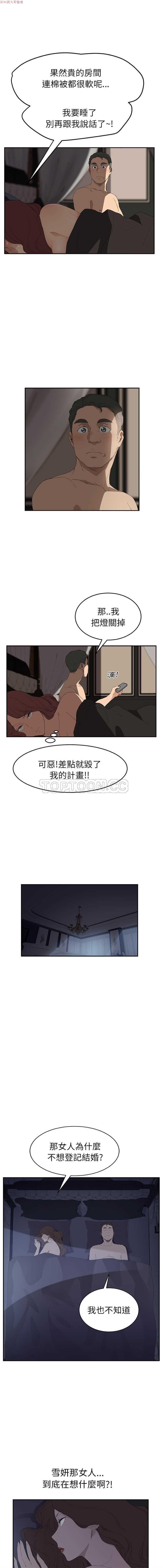 继母  Chinese 1-30 496
