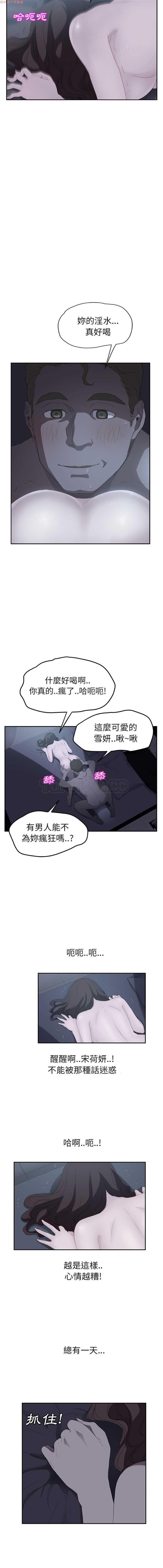 继母  Chinese 1-30 502