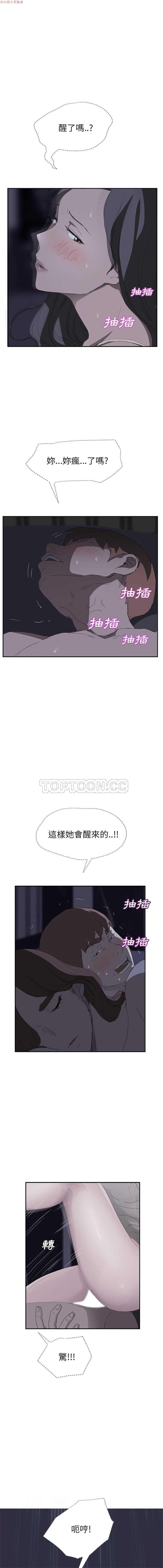 继母  Chinese 1-30 510