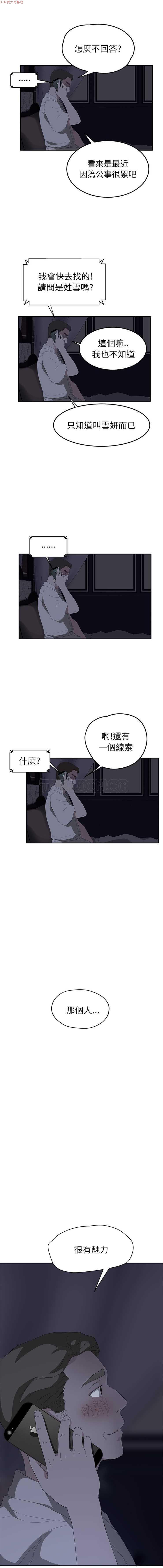 继母  Chinese 1-30 518