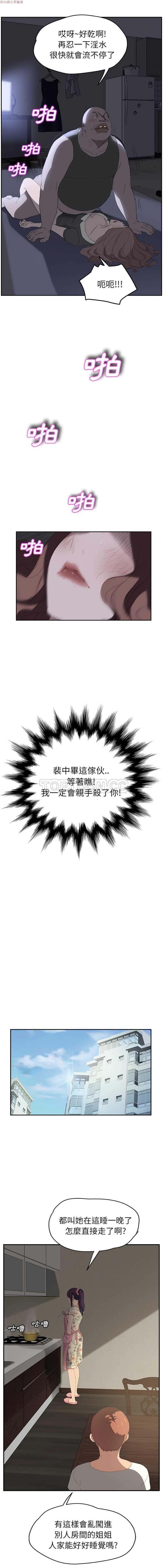 继母  Chinese 1-30 532