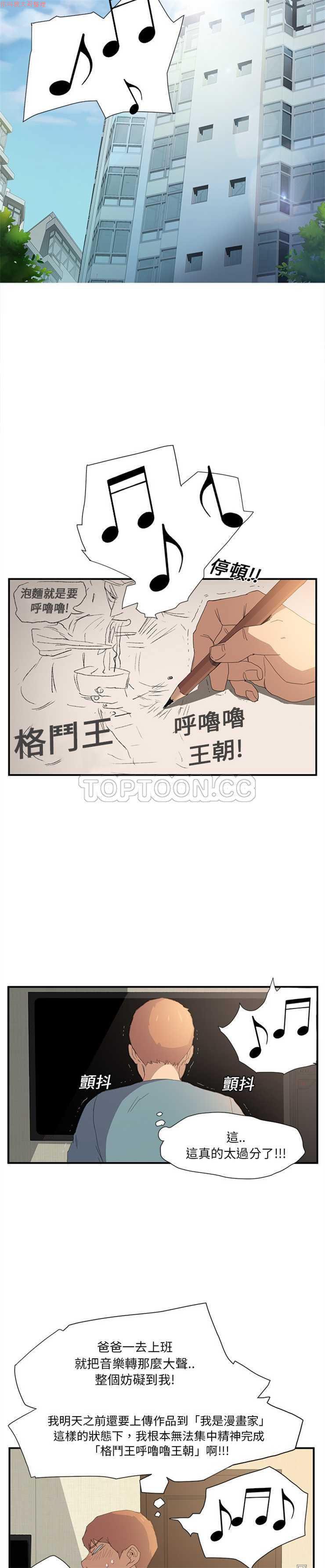 继母  Chinese 1-30 53