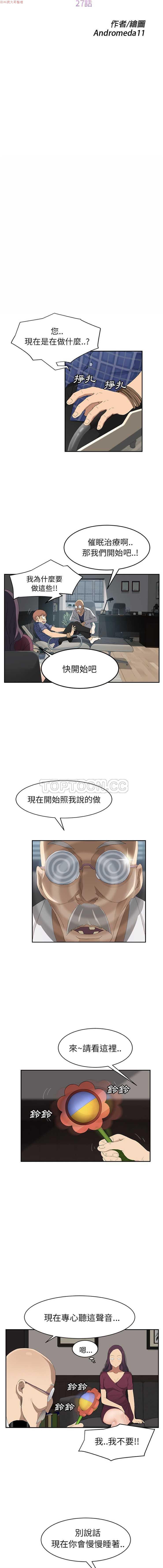 继母  Chinese 1-30 542