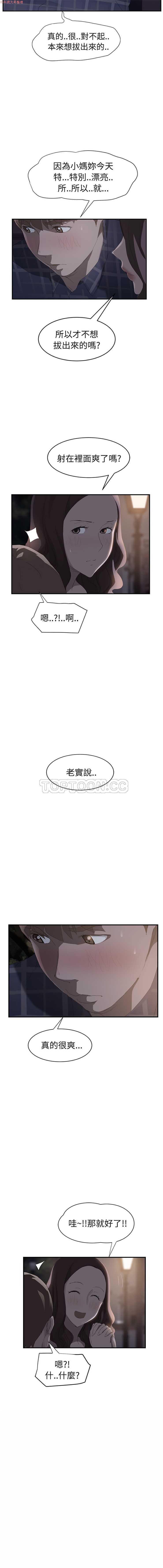 继母  Chinese 1-30 565