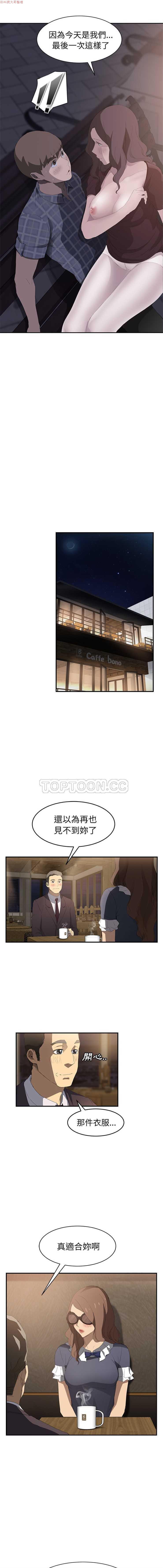 继母  Chinese 1-30 566