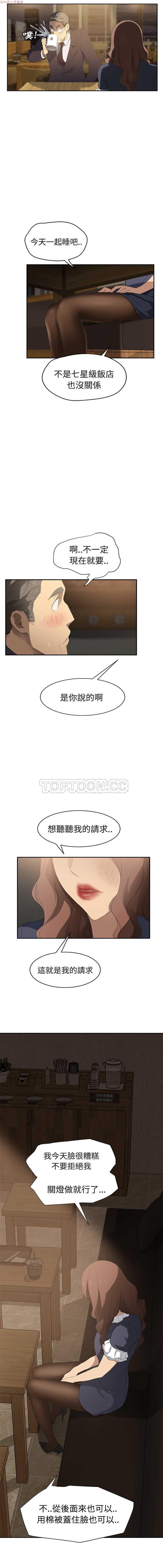 继母  Chinese 1-30 570