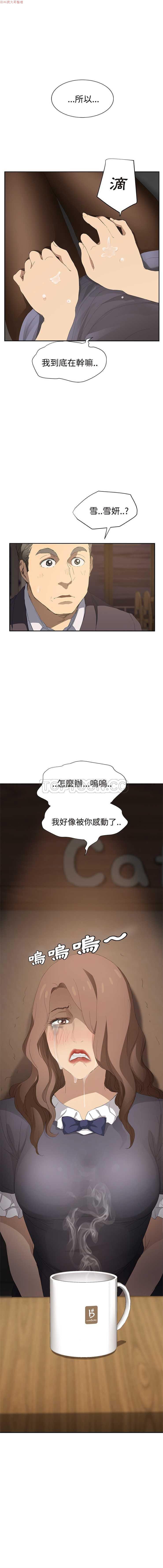继母  Chinese 1-30 571