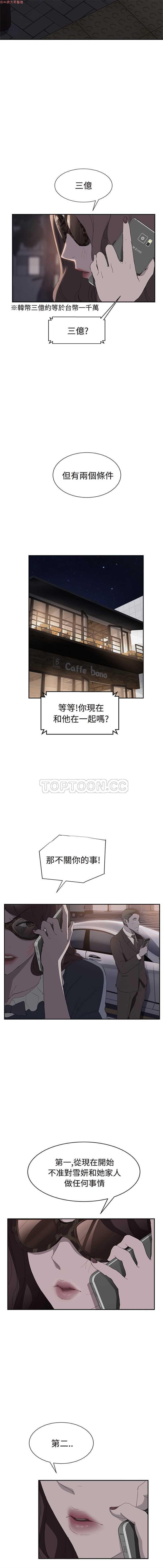 继母  Chinese 1-30 577