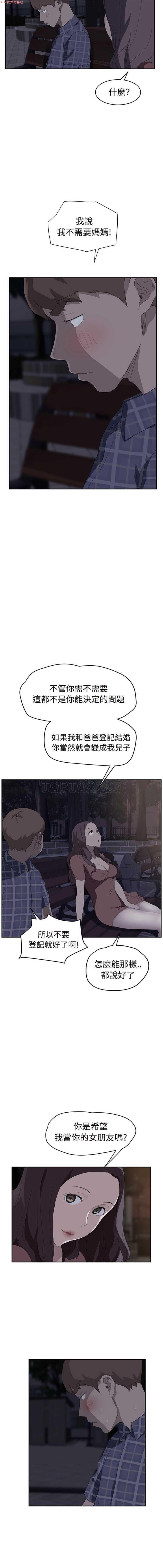 继母  Chinese 1-30 582