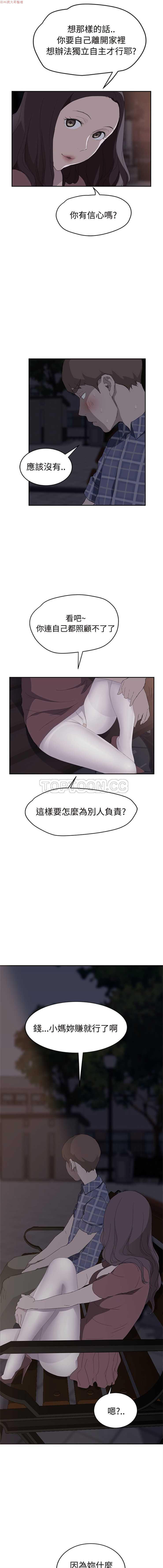 继母  Chinese 1-30 583