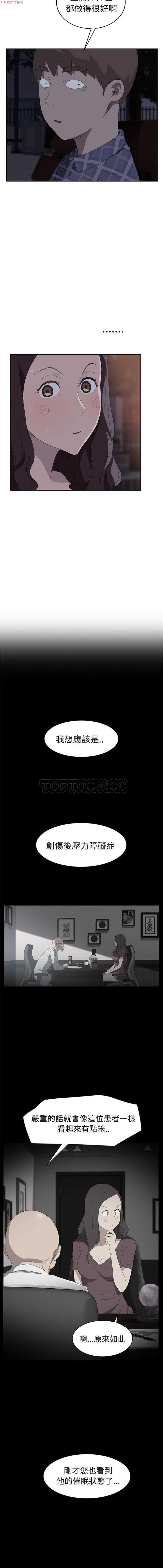 继母  Chinese 1-30 584
