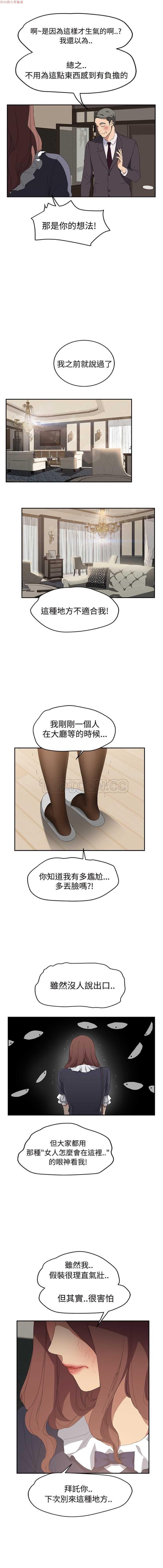 继母  Chinese 1-30 588