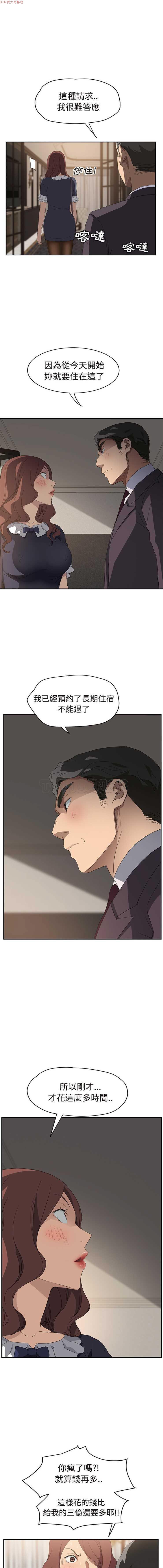 继母  Chinese 1-30 589