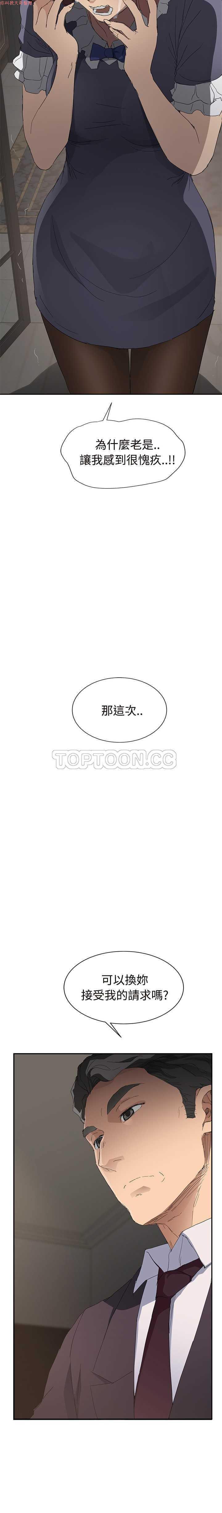 继母  Chinese 1-30 593