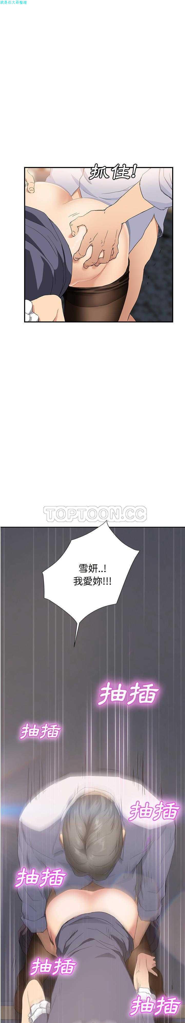 继母  Chinese 1-30 606