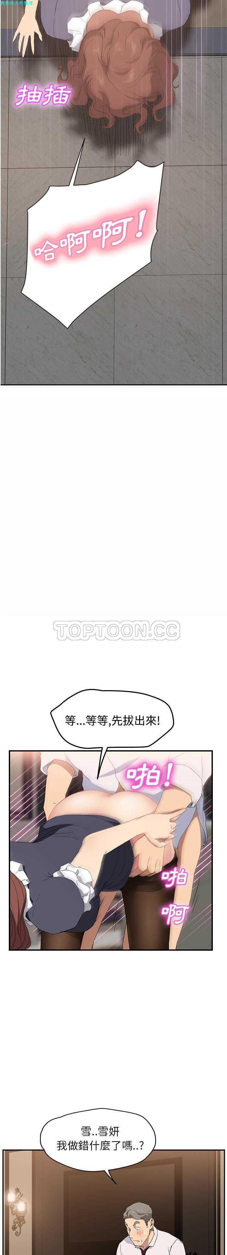 继母  Chinese 1-30 607