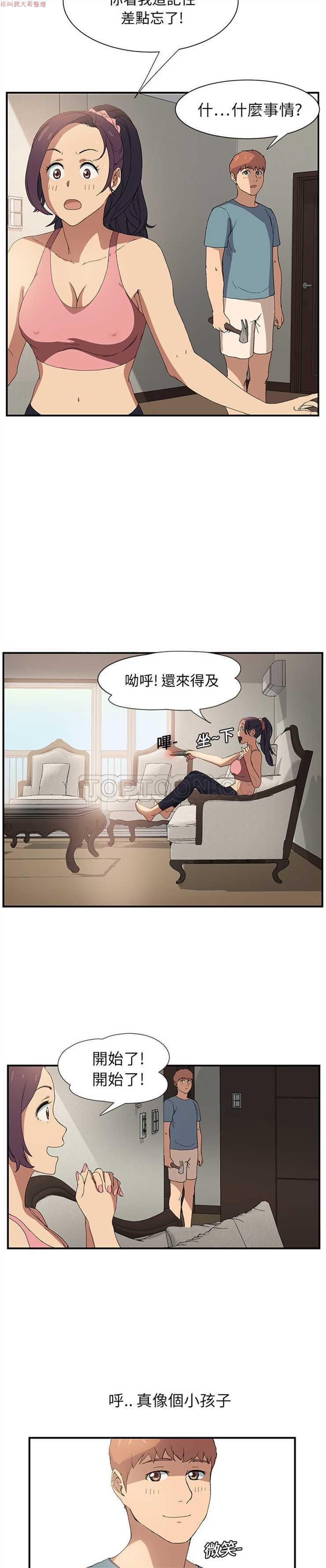继母  Chinese 1-30 66