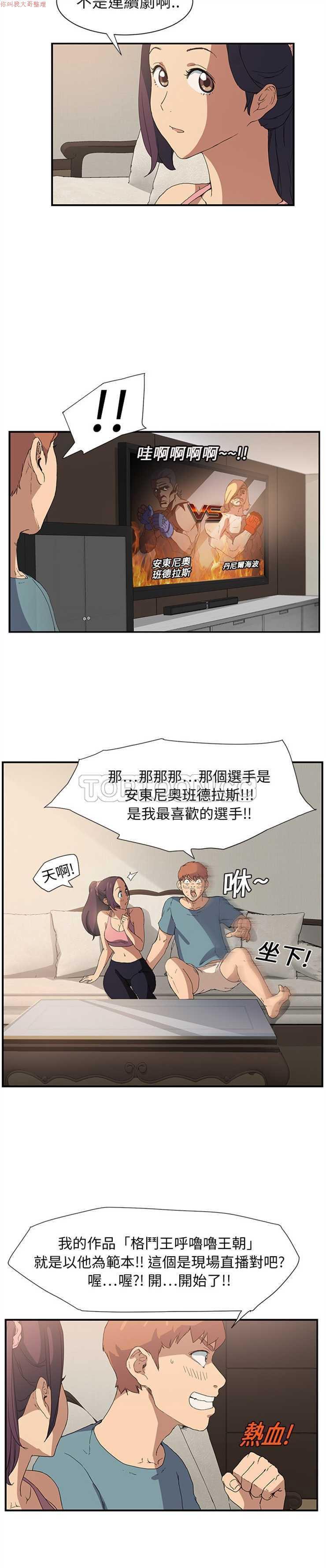 继母  Chinese 1-30 68