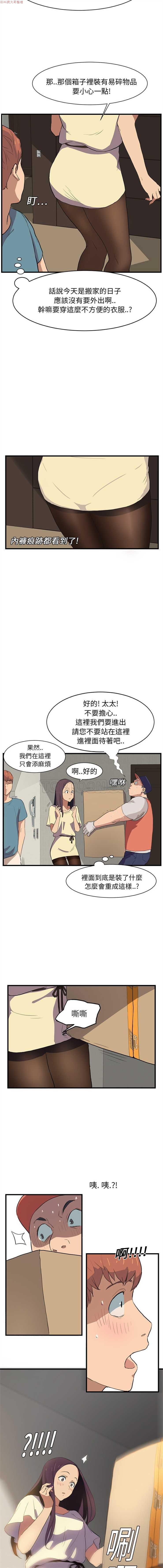 继母  Chinese 1-30 8