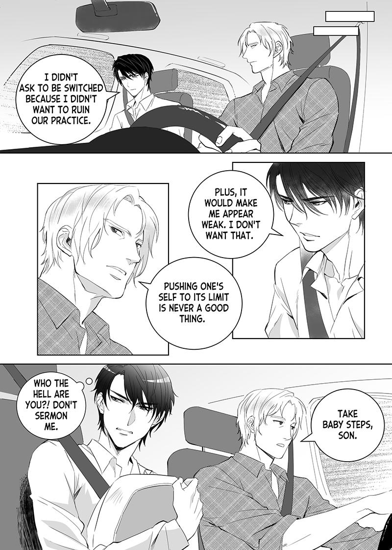 Father Complex 45