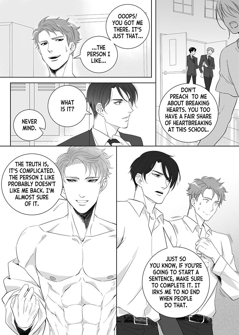 Father Complex 57