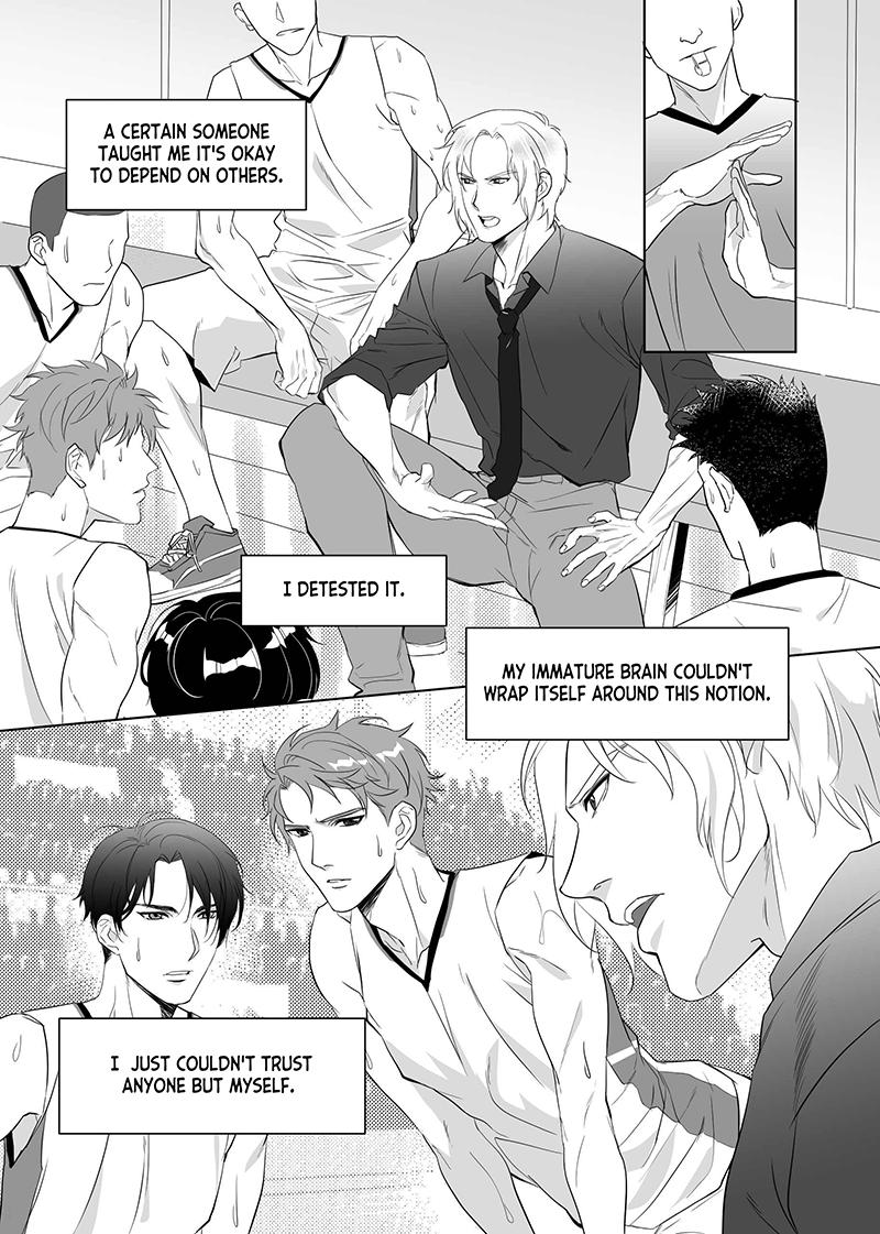 Father Complex 72