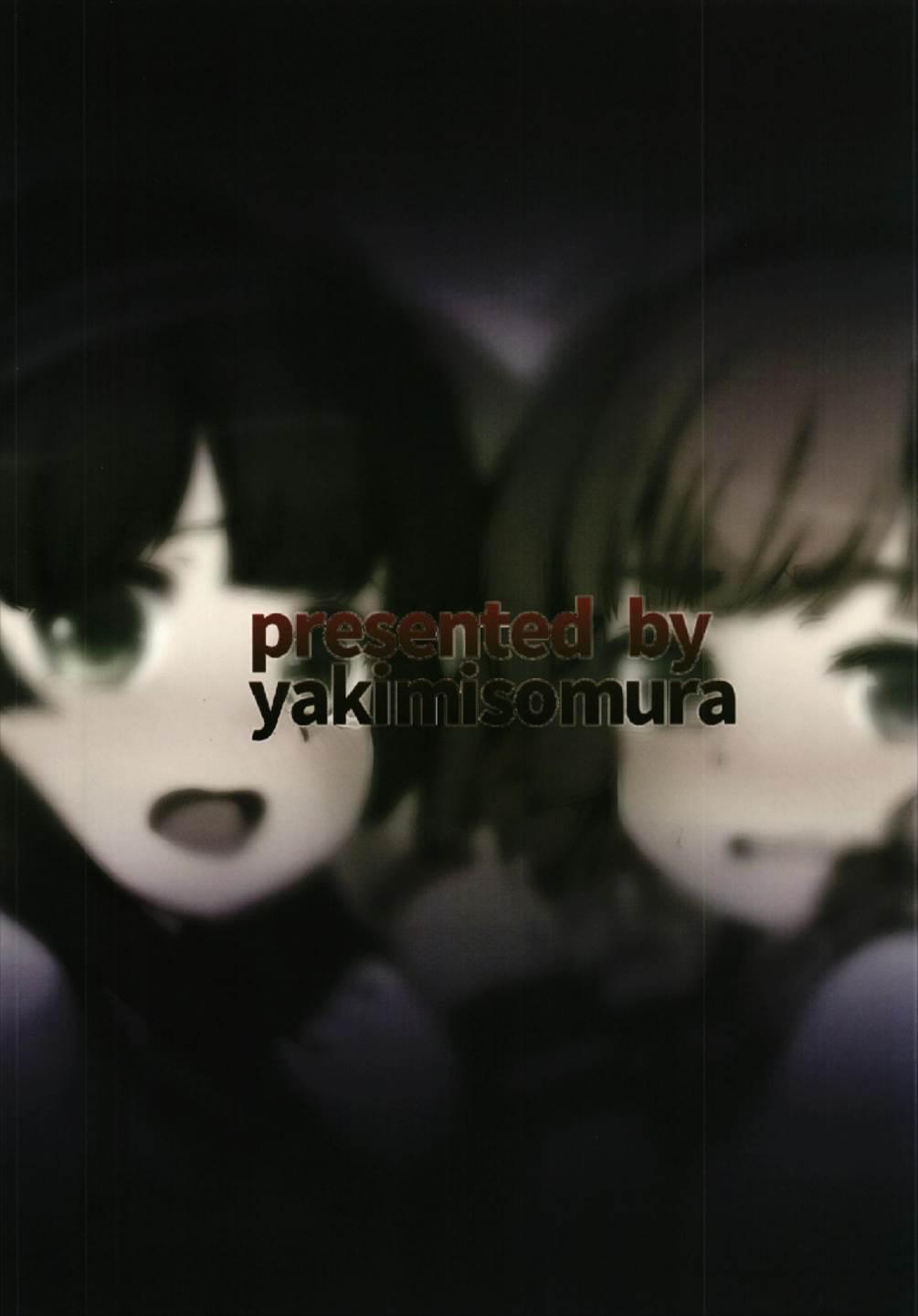 (C93) [Yakimisomura (Utaki)] Matsuwa-chan Etorofu-chan Gomennasai (Kantai Collection -KanColle-) [Chinese] [球磨提督个人汉化] 24