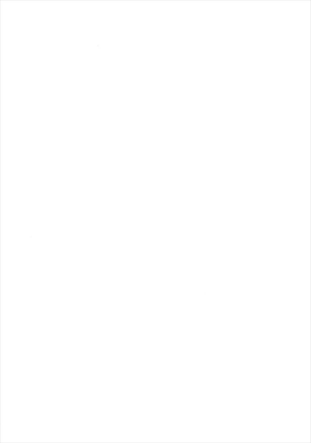 (C93) [Yakimisomura (Utaki)] Matsuwa-chan Etorofu-chan Gomennasai (Kantai Collection -KanColle-) [Chinese] [球磨提督个人汉化] 2