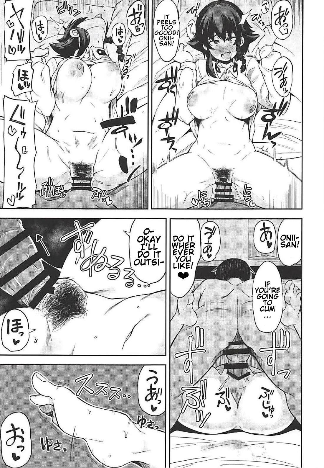Anzio-ryuu Enkou Keikaku 13