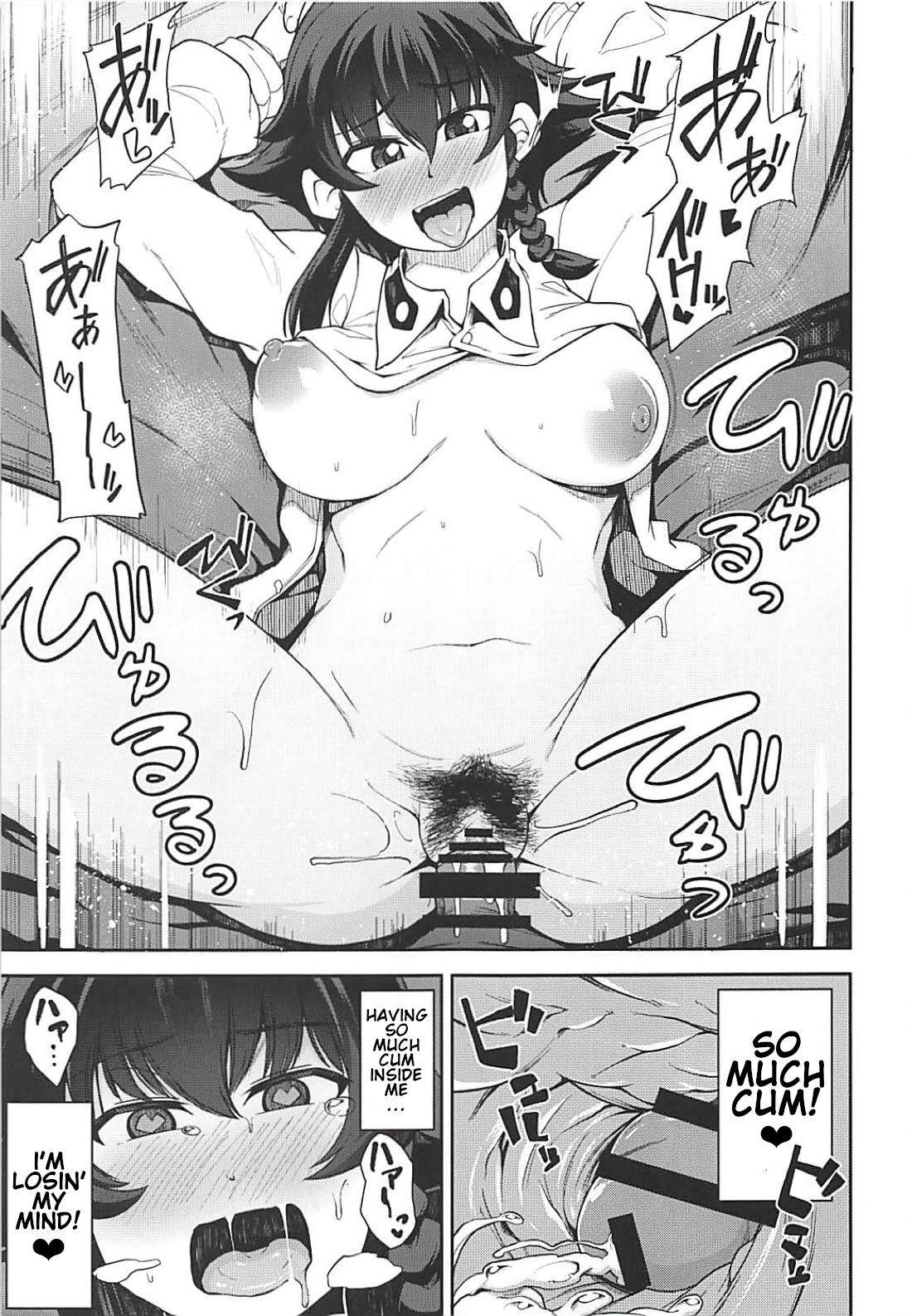 Anzio-ryuu Enkou Keikaku 15