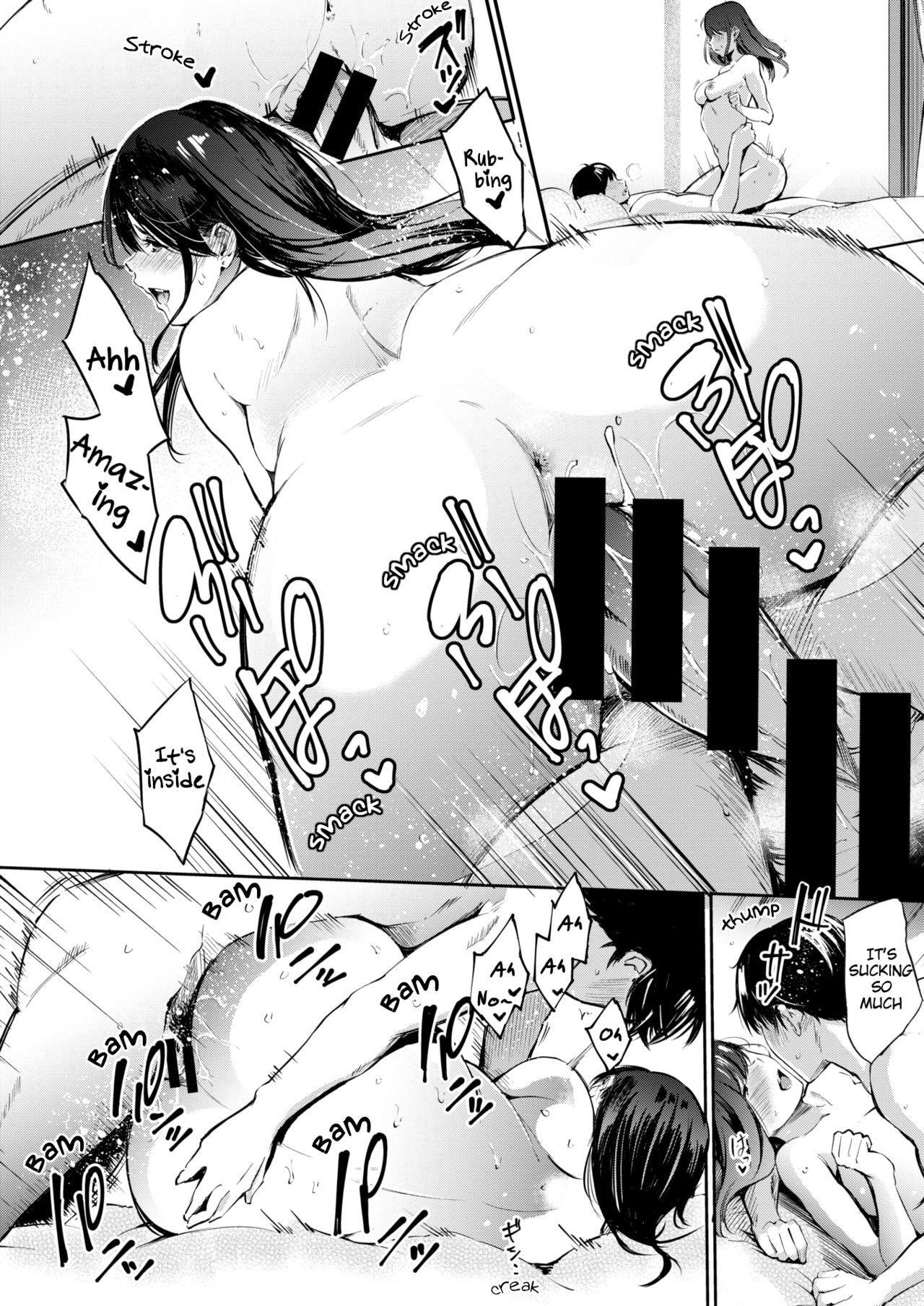 [Sanjuurou] delivery (sex) friend (COMIC X-EROS #73) [English] [Bobacat] [Digital] 14