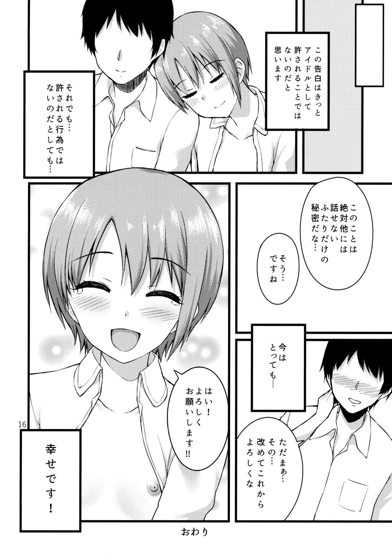 Himitsu no Otokura-chan 15