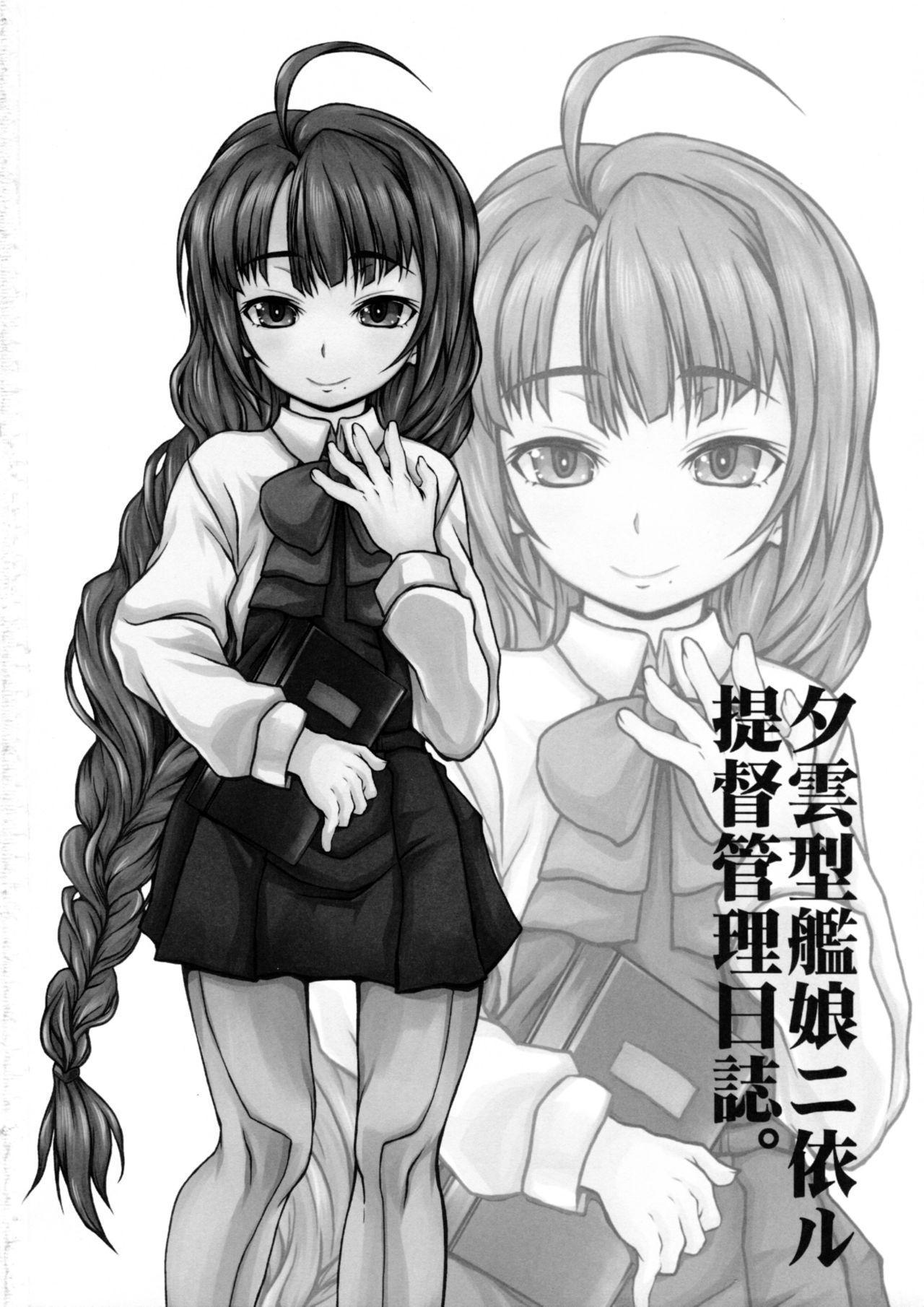 Yuugumo-gata Kanmusu ni Yoru Teitoku Kanri Nisshi. Sono Ichi Sono Ni Gappei Kaishuu Ban 60