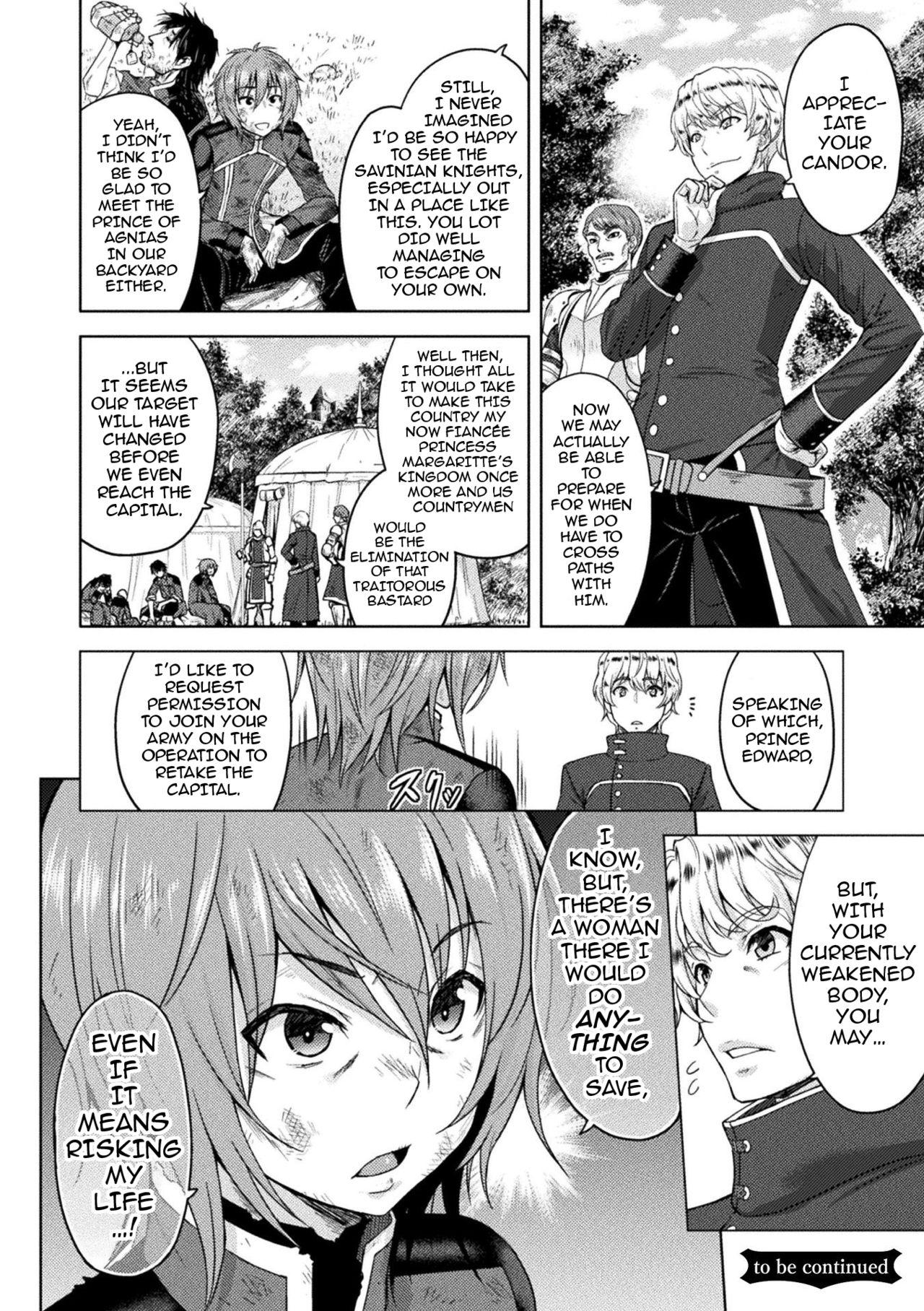 [Yamada Gogogo] Erona ~Orc no Inmon ni Okasareta Onna Kishi no Matsuro~ | Erona ~The Fall of a Beautiful Knight Cursed with the Lewd Mark of an Orc~ [English] {darknight} 100