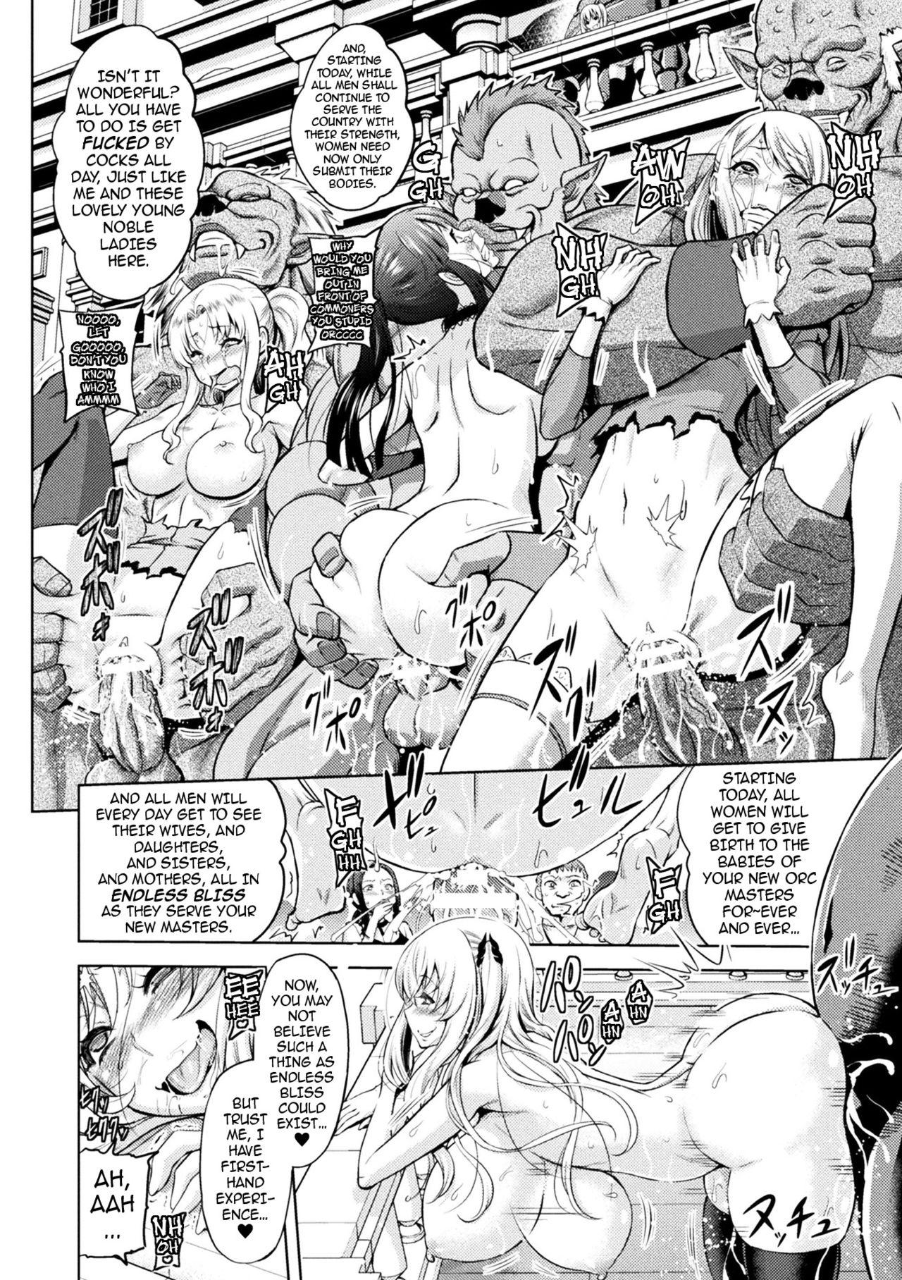 [Yamada Gogogo] Erona ~Orc no Inmon ni Okasareta Onna Kishi no Matsuro~ | Erona ~The Fall of a Beautiful Knight Cursed with the Lewd Mark of an Orc~ [English] {darknight} 102
