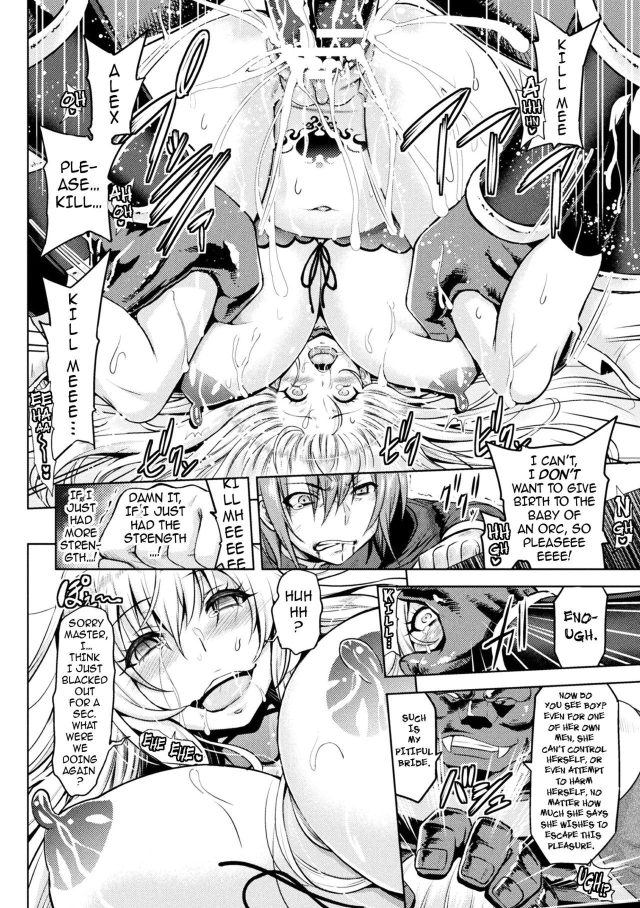 [Yamada Gogogo] Erona ~Orc no Inmon ni Okasareta Onna Kishi no Matsuro~ | Erona ~The Fall of a Beautiful Knight Cursed with the Lewd Mark of an Orc~ [English] {darknight} 122