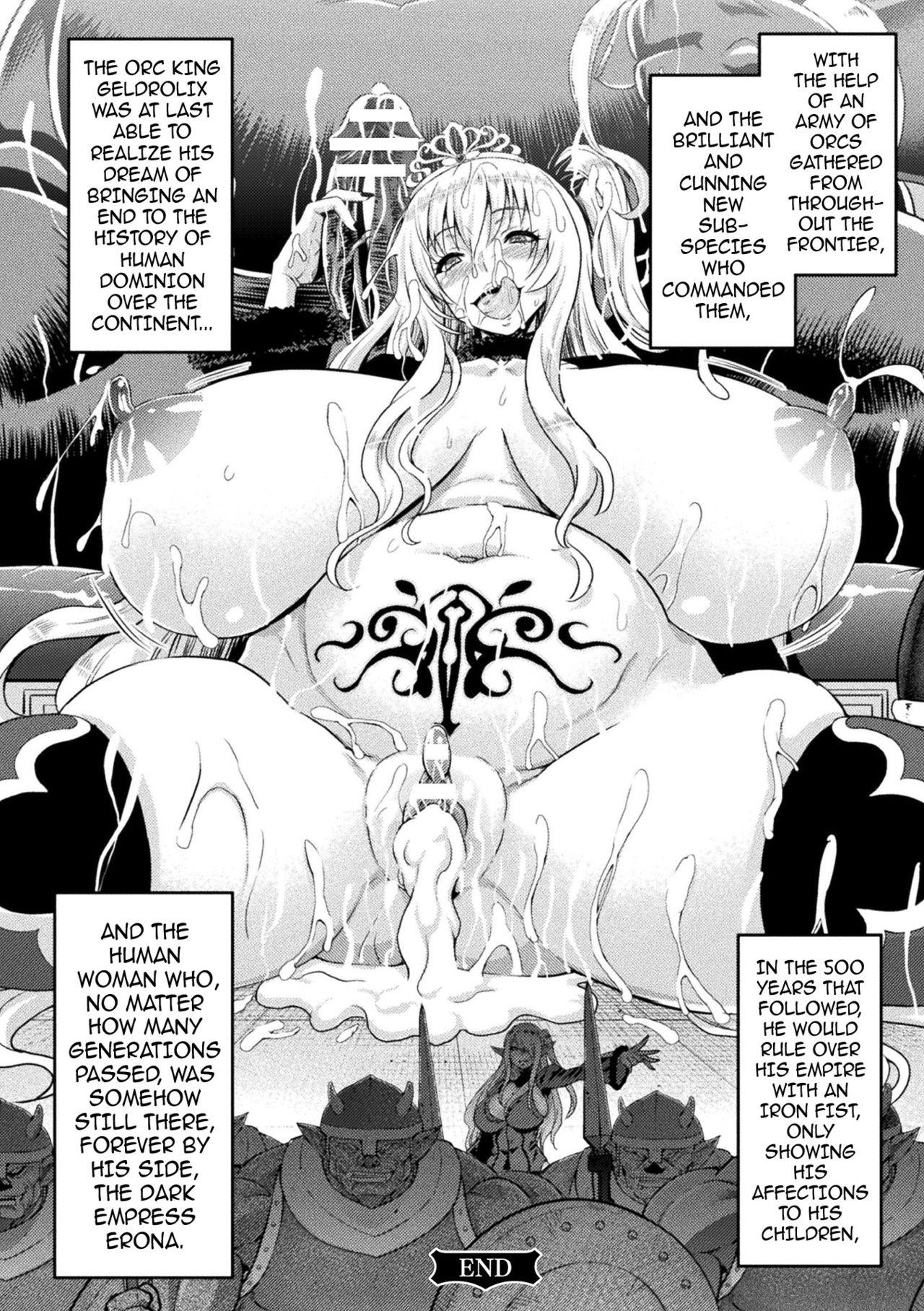 [Yamada Gogogo] Erona ~Orc no Inmon ni Okasareta Onna Kishi no Matsuro~ | Erona ~The Fall of a Beautiful Knight Cursed with the Lewd Mark of an Orc~ [English] {darknight} 182