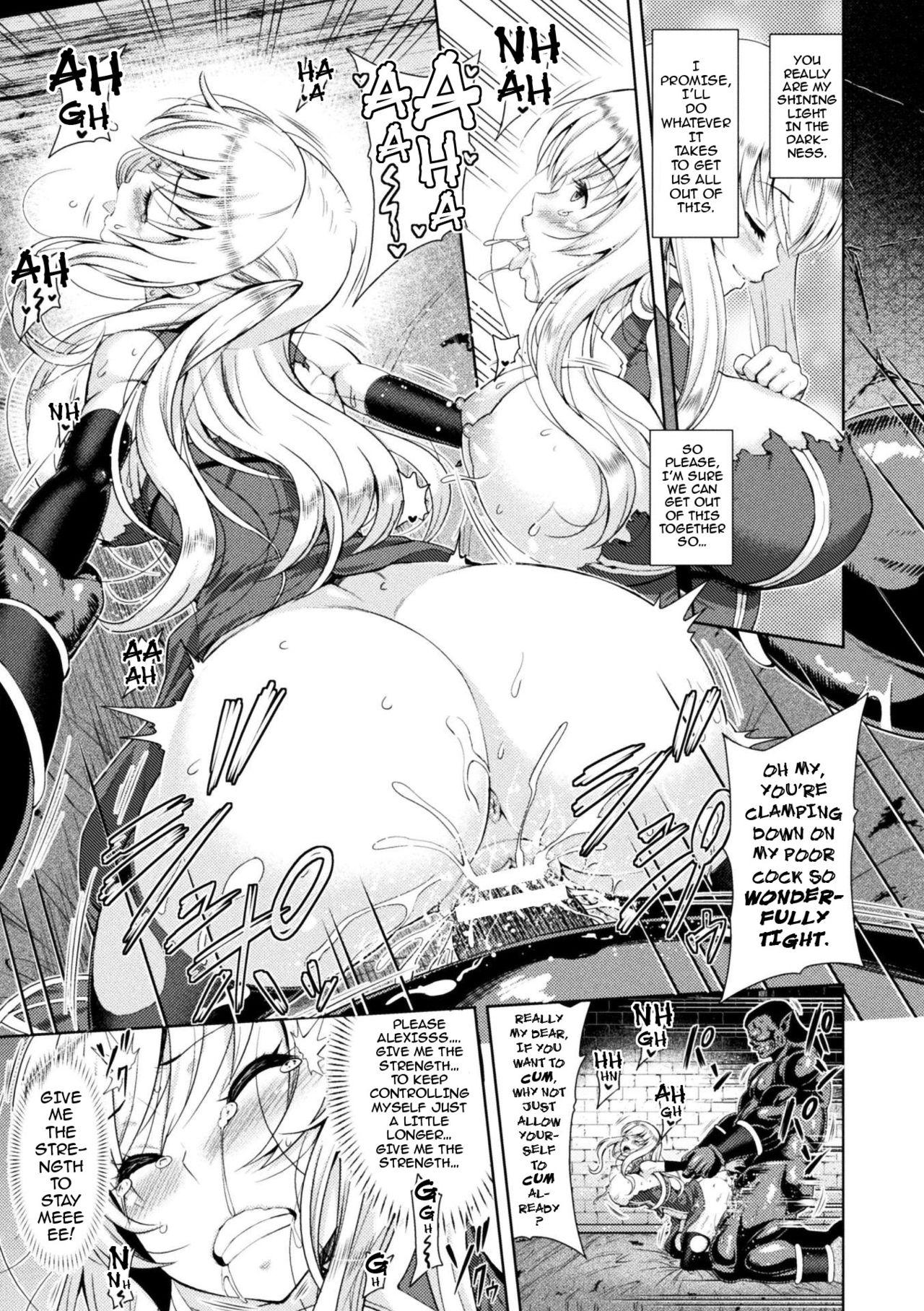 [Yamada Gogogo] Erona ~Orc no Inmon ni Okasareta Onna Kishi no Matsuro~ | Erona ~The Fall of a Beautiful Knight Cursed with the Lewd Mark of an Orc~ [English] {darknight} 35