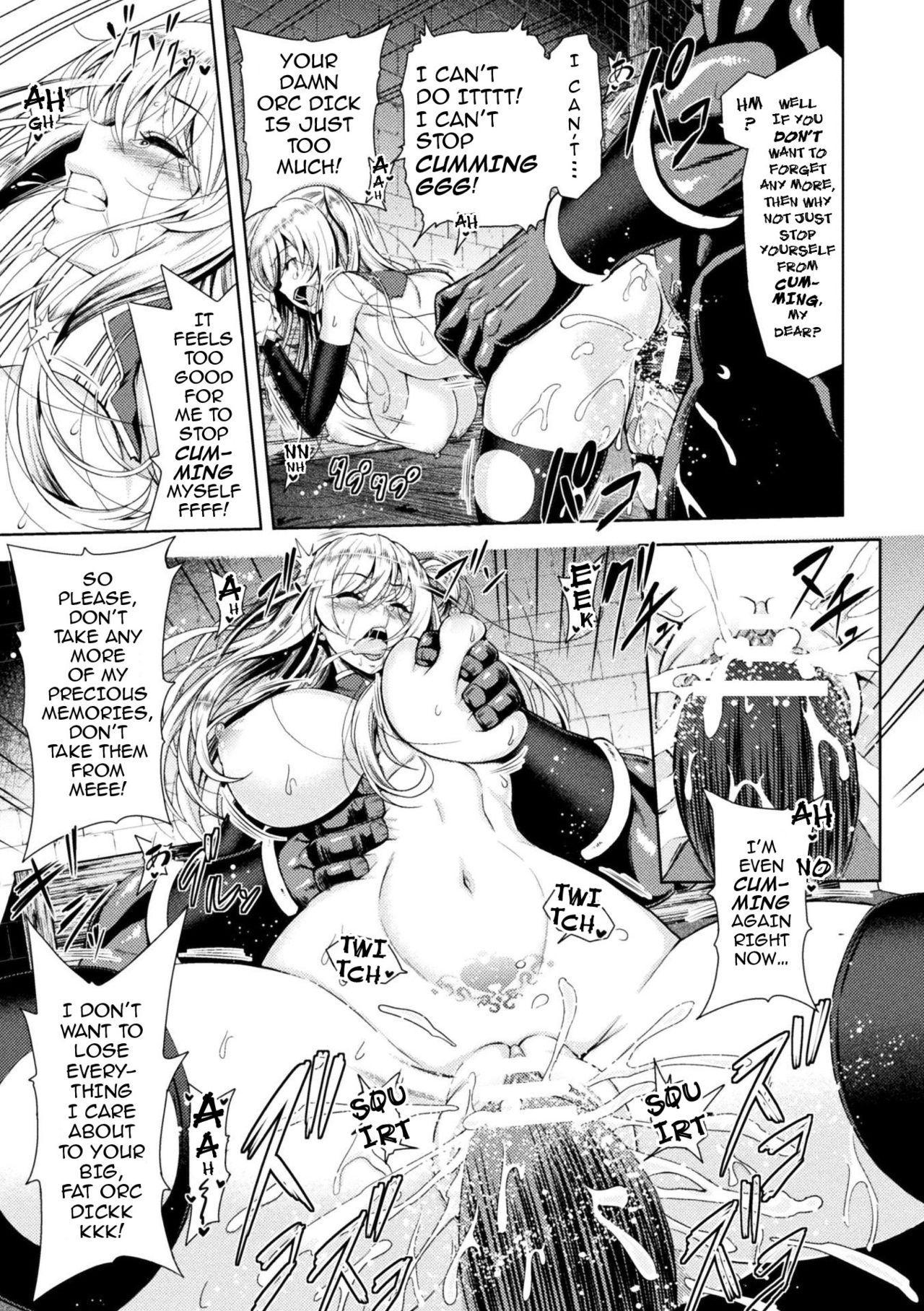 [Yamada Gogogo] Erona ~Orc no Inmon ni Okasareta Onna Kishi no Matsuro~ | Erona ~The Fall of a Beautiful Knight Cursed with the Lewd Mark of an Orc~ [English] {darknight} 45