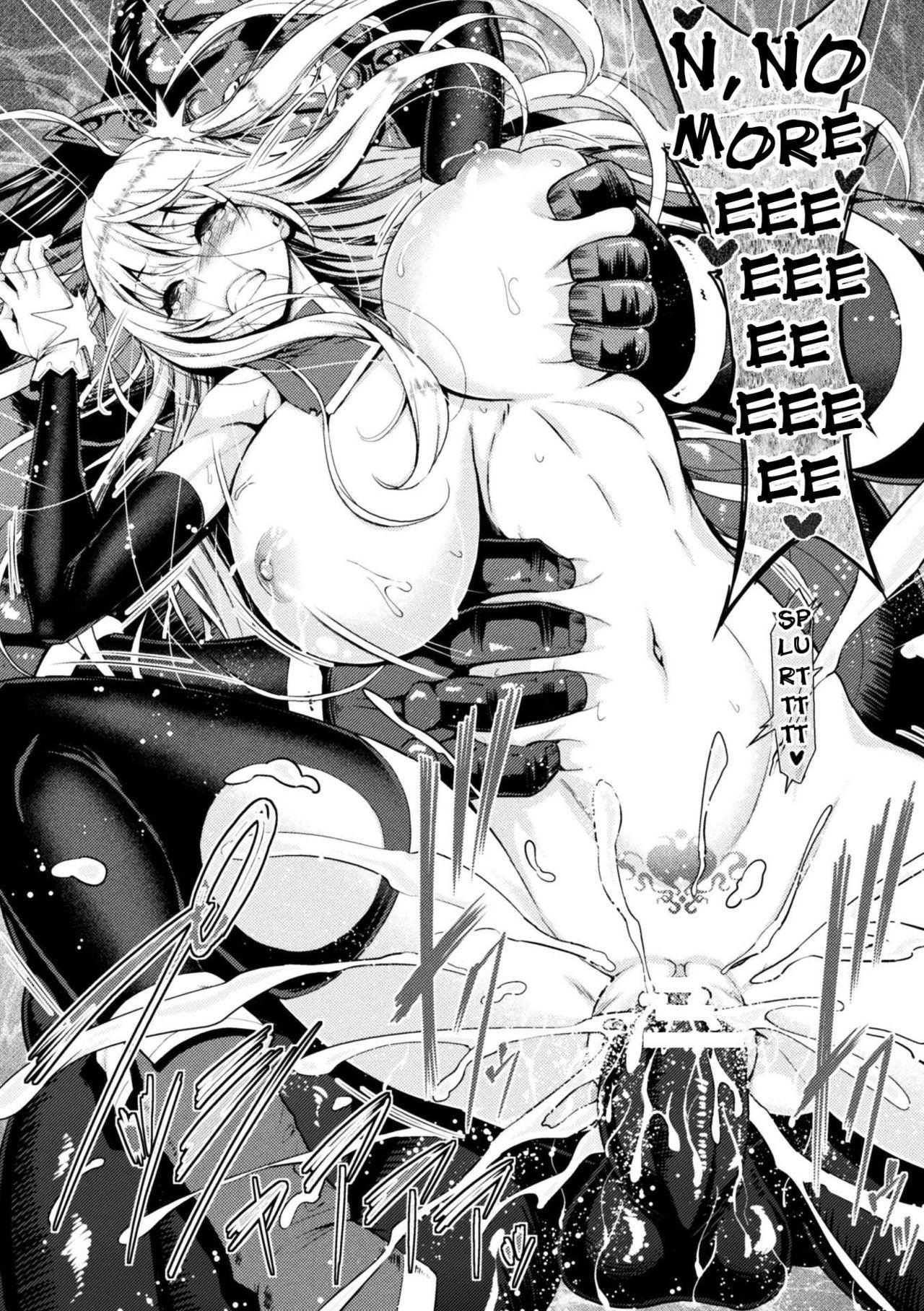[Yamada Gogogo] Erona ~Orc no Inmon ni Okasareta Onna Kishi no Matsuro~ | Erona ~The Fall of a Beautiful Knight Cursed with the Lewd Mark of an Orc~ [English] {darknight} 46